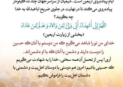 ۱۲-Niayesh-9436